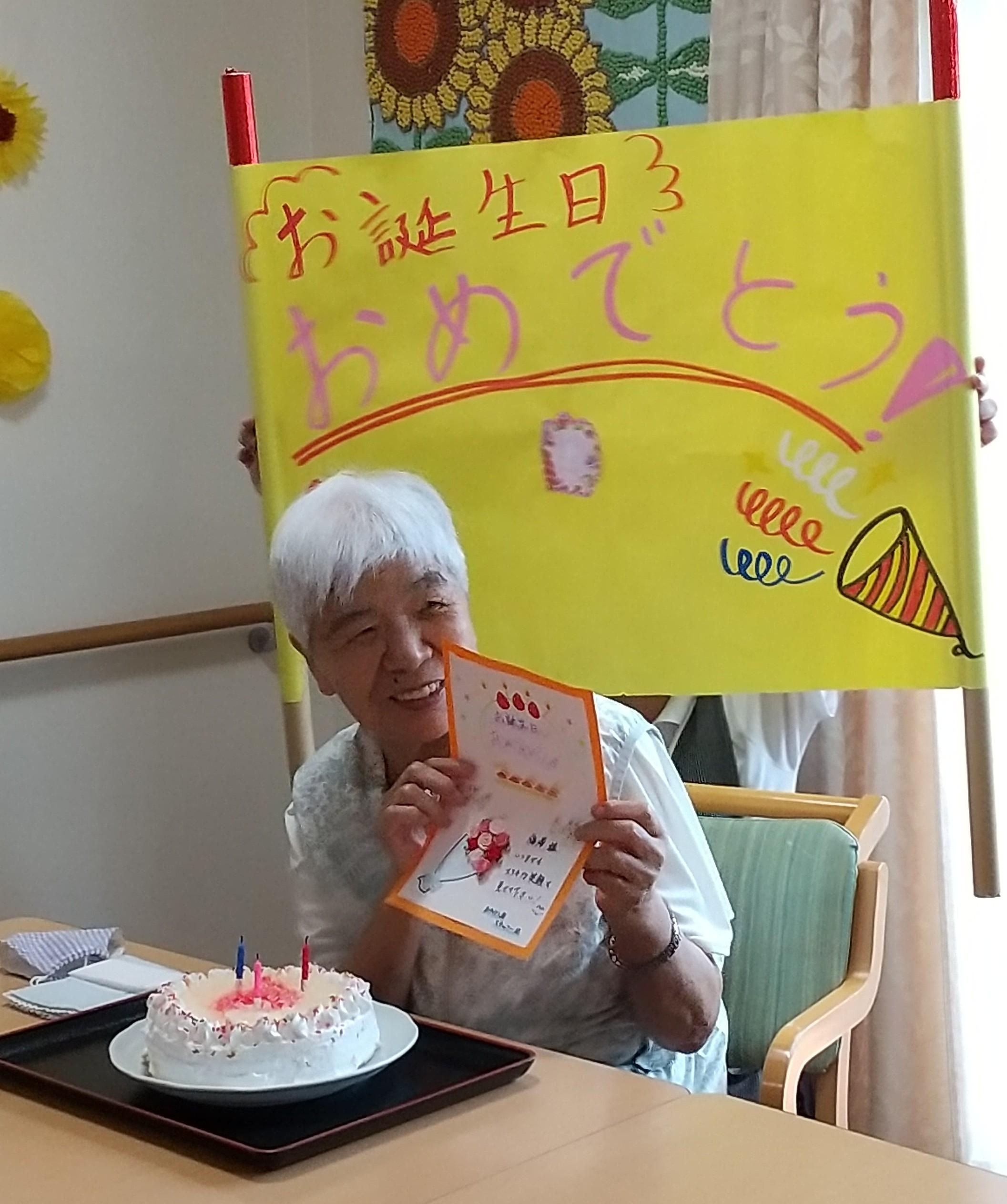 https://blog.magokorokaigo.com/staffblog/iruma-sh/CENTER_0001_BURST20210720131317795_COVER_2.JPG