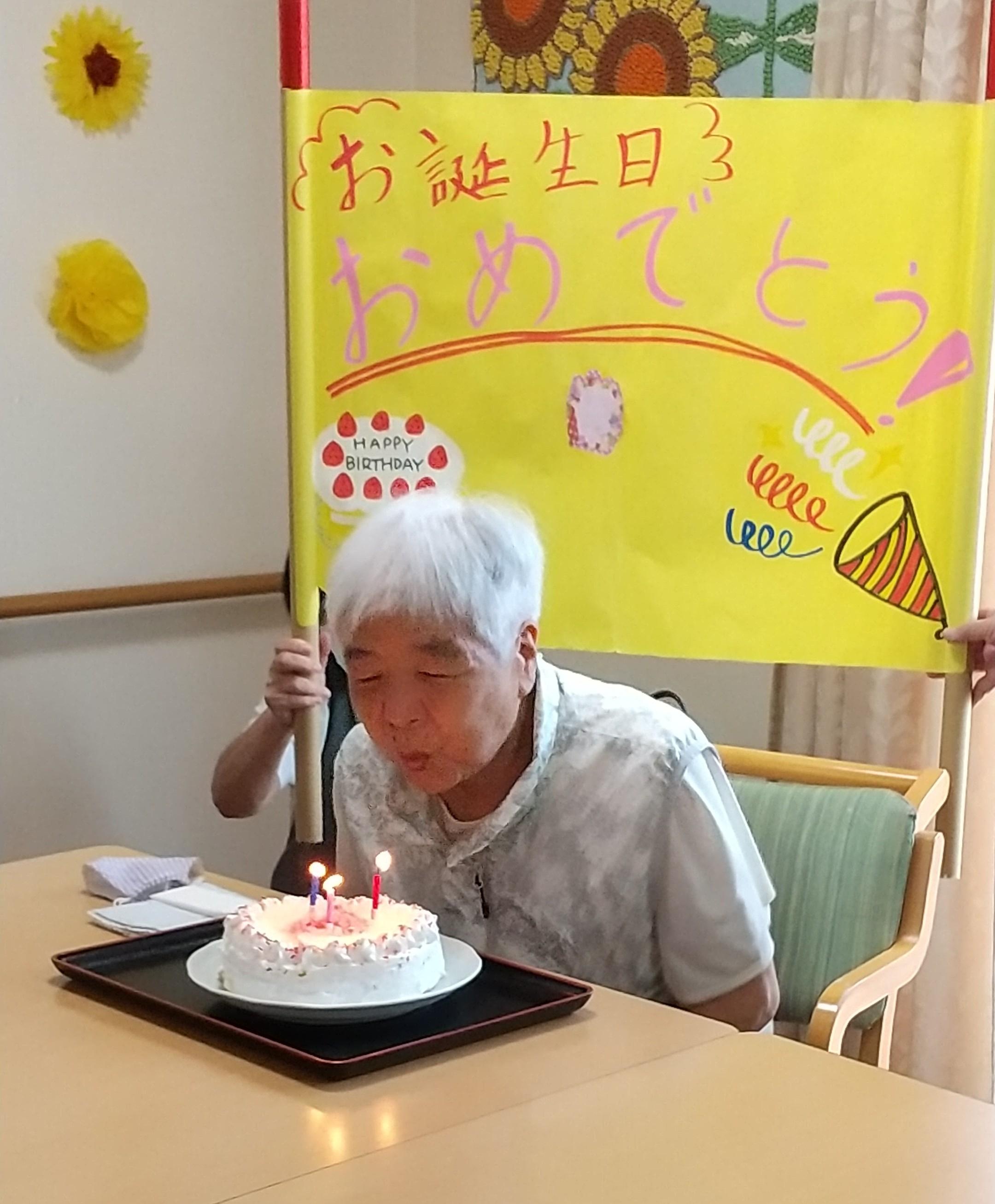 https://blog.magokorokaigo.com/staffblog/iruma-sh/TRIPART_0001_BURST20210720131224955_COVER_2.JPG